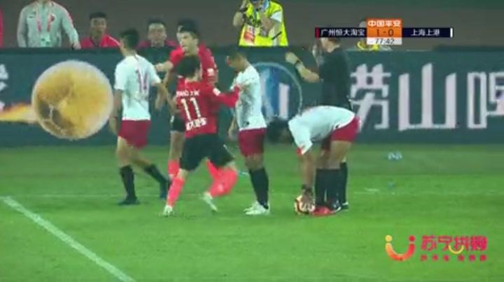 中超-天王山大战塔利斯卡双响自我救赎 恒大2-0上港登顶榜首